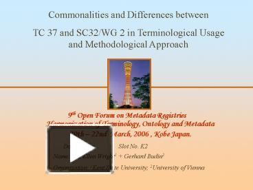 the commonality and differences of the
