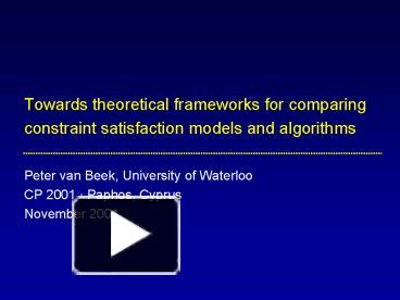 towards a theoretical framework for business Towards a conceptual framework for ict for development: the presented conceptual framework has it theoretical foundation in the (such as business.