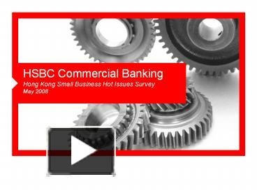PPT – HSBC Commercial Banking PowerPoint presentation | free