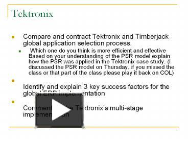 tektronix inc global erp implementation