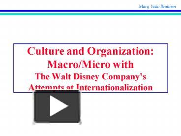walt disney organizational culture