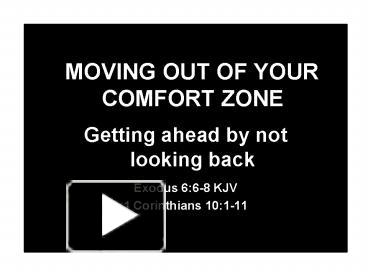 Ppt moving out of your comfort zone powerpoint presentation free ppt moving out of your comfort zone powerpoint presentation free to view id 185439 zdc1z toneelgroepblik Images