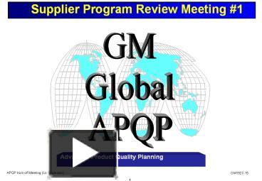 ppt before rfq package is sent out rfq kick off meeting rh powershow com
