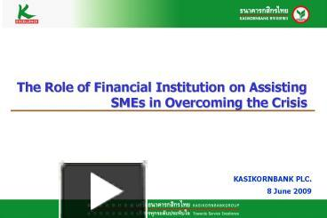 role of financial institution in economy