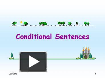 Ppt Conditional Sentences Powerpoint Presentation Free To View