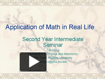 ppt application of math in real life powerpoint presentation
