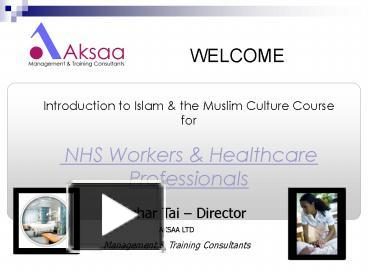 Ppt Introduction To Islam The Muslim Culture Course For