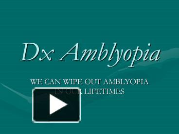 ppt � dx amblyopia powerpoint presentation free to