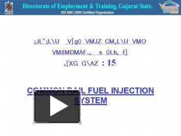 PPT – COMMON RAIL FUEL INJECTION SYSTEM PowerPoint