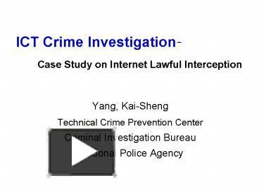 crime investigation case study