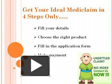 how to choose a health insurance plan in india