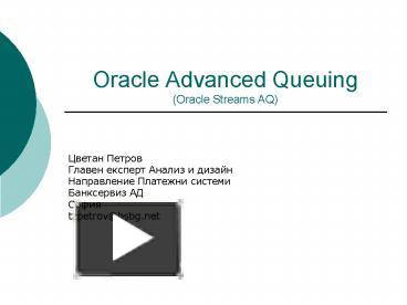 PPT – Oracle Advanced Queuing (Oracle Streams AQ) PowerPoint
