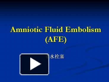 amniotic fluid essay This amniotic fluid can be used to detect many genetic and metabolic disorders of the baby because the fluid carries  let us find you essays on topic fluid for.