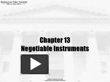 role of negotiable instruments