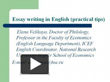 argumentative department english essay