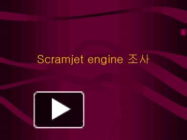 PPT – Scramjet engine ?? PowerPoint presentation | free to view - id