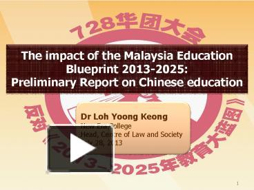 Ppt the impact of the malaysia education blueprint 2013 2025 ppt the impact of the malaysia education blueprint 2013 2025 powerpoint presentation free to view id 5994a2 nzkzn malvernweather Images