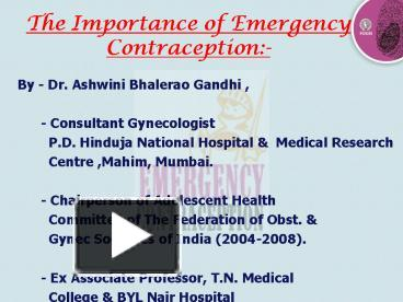 the importance of womens health emergency contraception
