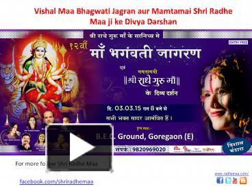 Ppt invitation for maa bhagwati jagran and shri radhe guru maa ke ppt invitation for maa bhagwati jagran and shri radhe guru maa ke divya darshan powerpoint presentation free to download id 6f257a nme1z stopboris Image collections