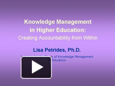 knowledge management in education