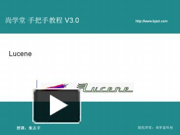 PPT – Lucene PowerPoint presentation   free to download - id: 739ab1