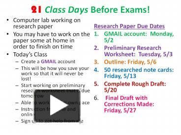night before exam essay Don't spend the night before an exam trying to cram in • look over your essay plans exam day tips update 270912.