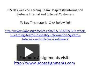 bis 220 learning team efficiency and collaboration proposal
