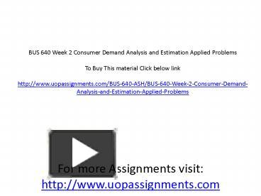 cpmgt 301 performance compensation and rewards presentation
