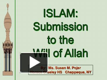 islam total submission to allah