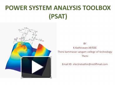 Matlab Power System Toolbox
