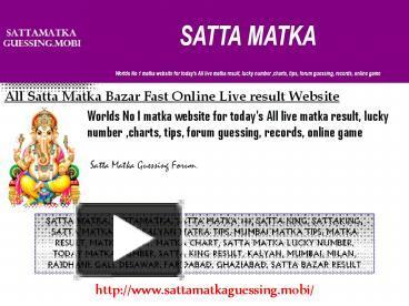 PPT – Satta Matka Tricks PowerPoint presentation | free to
