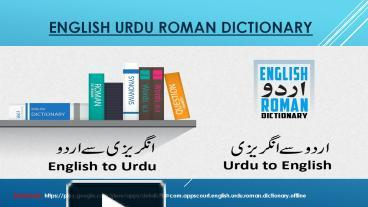 PPT – English to Urdu Dictionary PowerPoint presentation