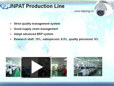 ppt cctv slip rings powerpoint presentation free to download rh powershow com