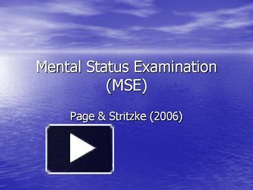 mse mental status exam