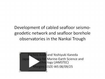 PPT – Development of cabled seafloor seismo-geodetic network
