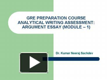 gre argument essay pool answers