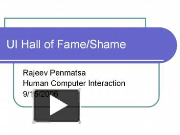 Ppt Ui Hall Of Fame Shame Powerpoint Presentation Free To Download Id F933 Owq5y